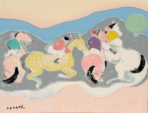 Giuseppe Cesetti – Cavalli e Fantini