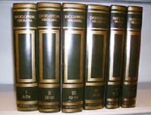 Enciclopedia Virgiliana – Treccani