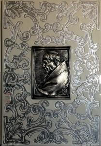 Giovanni Paolo II Via di Santità – Fmr Art'è