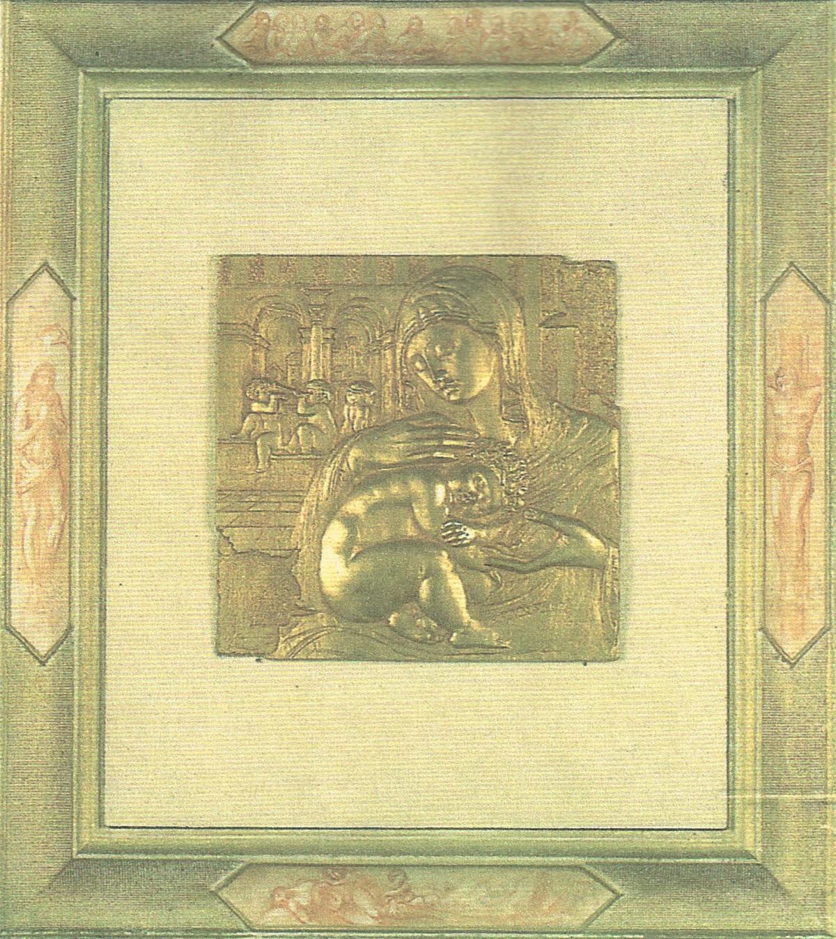 Elvio Marchionni – Madonna del Divino Amore