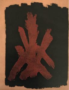 Salvatore Emblema – GM1B