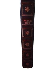 I promessi sposi e libro cuore – San Paolo Editore