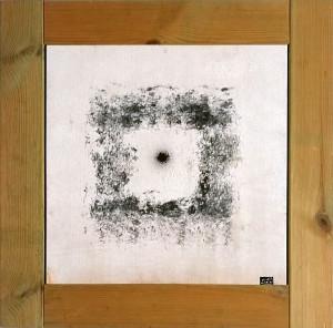 Graziano Gaddi – Mandala imperfetti 1