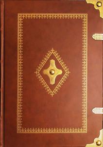 La bibbia d'oro – Scrinium