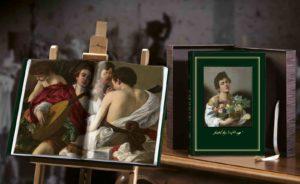 Caravaggio – Utet
