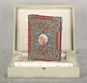 Libro d'Ore – Ghislieri