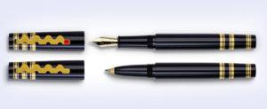 Penna Idea – Treccani