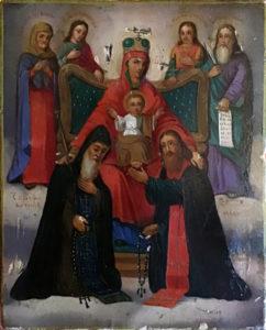 Anonimo Europa orientale – Madonna con Bambino e santi