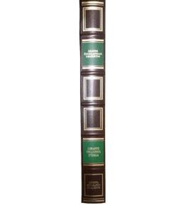 Enciclopedia Gedea – DeAgostini