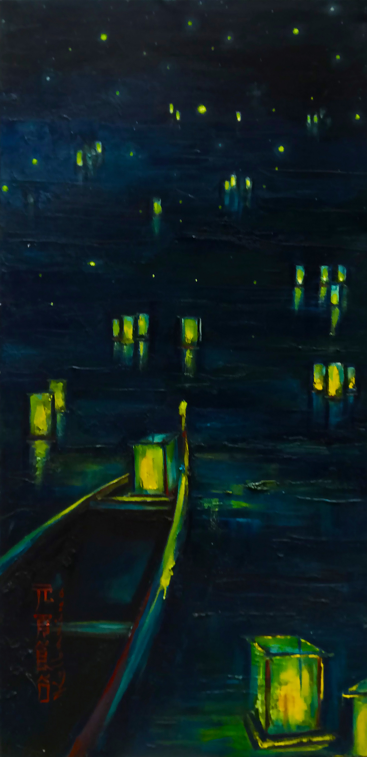 Natalia Koulbakina – Festa delle lanterne – Herman Hesse
