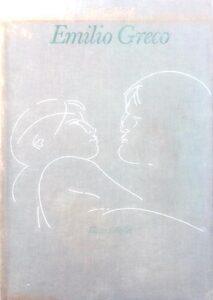 Emilio Greco – Raccolta di serigrafie (Electa editrice)