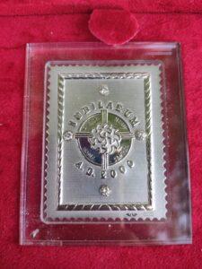 Lamina Platino e Diamanti Giubileo del 2000 – Emissione Celebrativa del Grande Giubileo